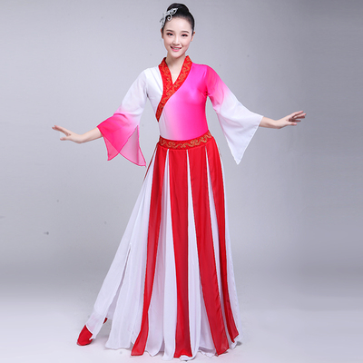 Hanfu Chinese Folk Dress Classical Dance Performance Dresses Elegant Chinese Parachute Dance Fairy Half-pot Yarn Dance Clothing Fan Dance