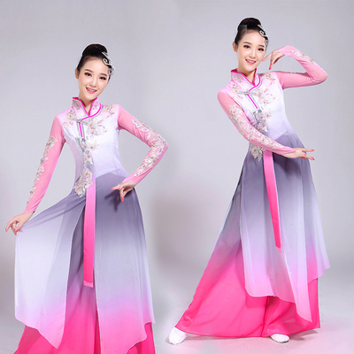 Chinese Folk Dance Costumes Classical dance costumes elegant Chinese wind fairy umbrella dance fan dance beauty chant dance costumes