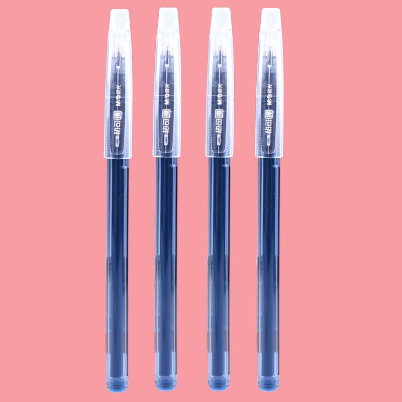 晨光可擦笔晶蓝色 可爱小清新晶热可擦笔 女小学生魔力可擦笔摩磨易擦笔0.5mm按动可擦笔3-5年级用蓝色可檫笔_领取5元天猫超市优惠券