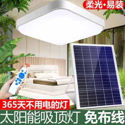 Solar light home indoor living room balcony bedroom aisle lighting simple modern one for two led ceiling lamp
