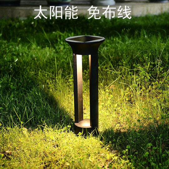 Solar garden lamp outdoor landscape round simple modern household garden floor lamp floor lamp outdoor lawn lamp