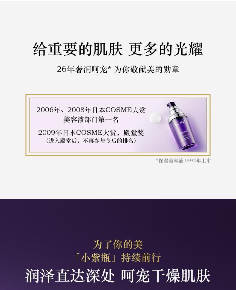 20180821-小紫瓶spp-pc_03.jpg