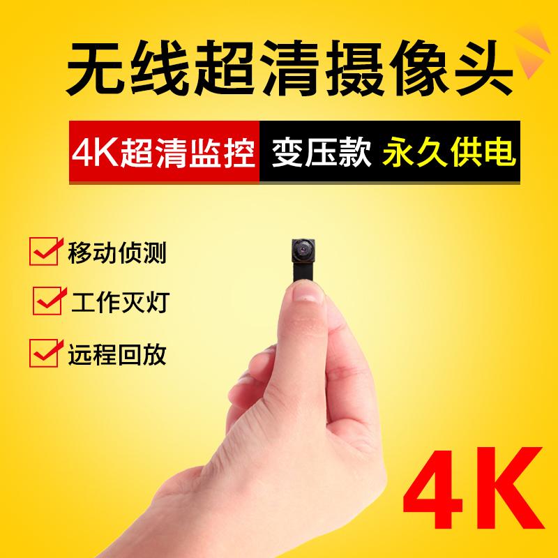 微型摄像头WIFI手机远程家用小型高清无线网络迷你监控器智能套装