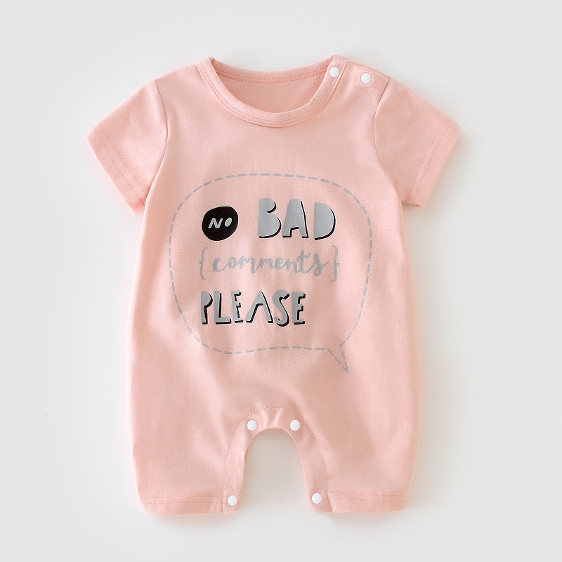Short Sleeve Pink - Bad