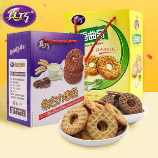 New Year gift box [clever flagship store] cookies 800g