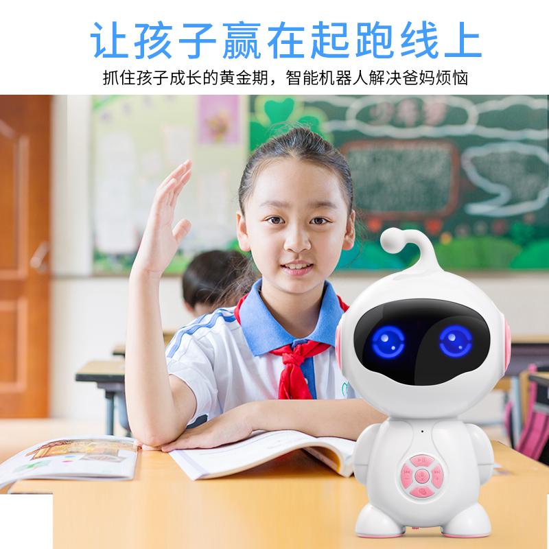 普彩宝宝AI人工智能机器人故事对话跳舞语音早教玩具机陪伴儿童点读学习机益智遥控英语WiFi教育通话0-12岁