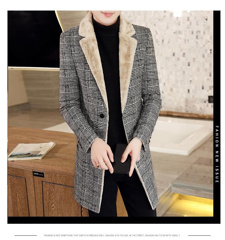Autumn and winter hair coat men's long coat Korean version handsome men's fashion plus velvet thick windshield 58 Online shopping Bangladesh