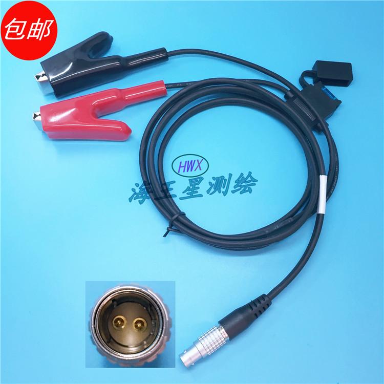 Huatai DL5-C1 external radio power cord Huatai GPS RTK radio