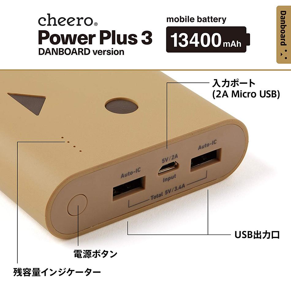 cheero 卡通纸箱人阿楞充电宝13400毫安移动电源