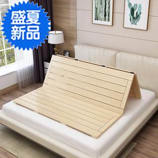 Buy and sell bridge pine hardboard folding wood-panelled solid wood row skeleton single 1, i5 double 1,8 m plus wide hard plate