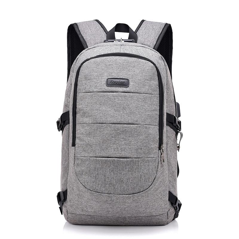 双肩包男背包充电青年男士旅行大学生商务书包电脑包休闲时尚潮流