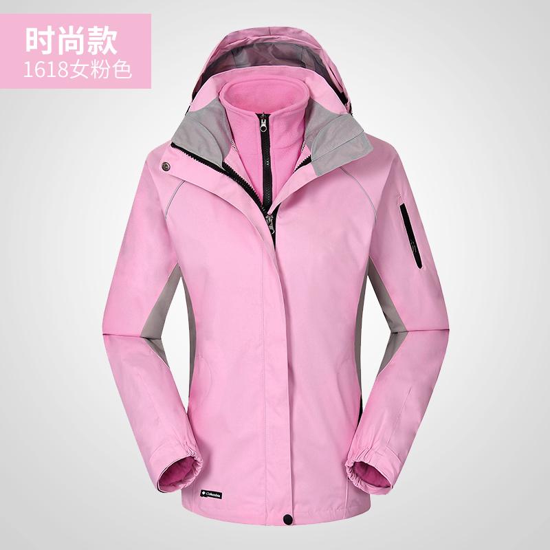 户外冲锋衣女潮牌可拆卸三合一两件套加绒加厚滑雪登山服男秋冬季