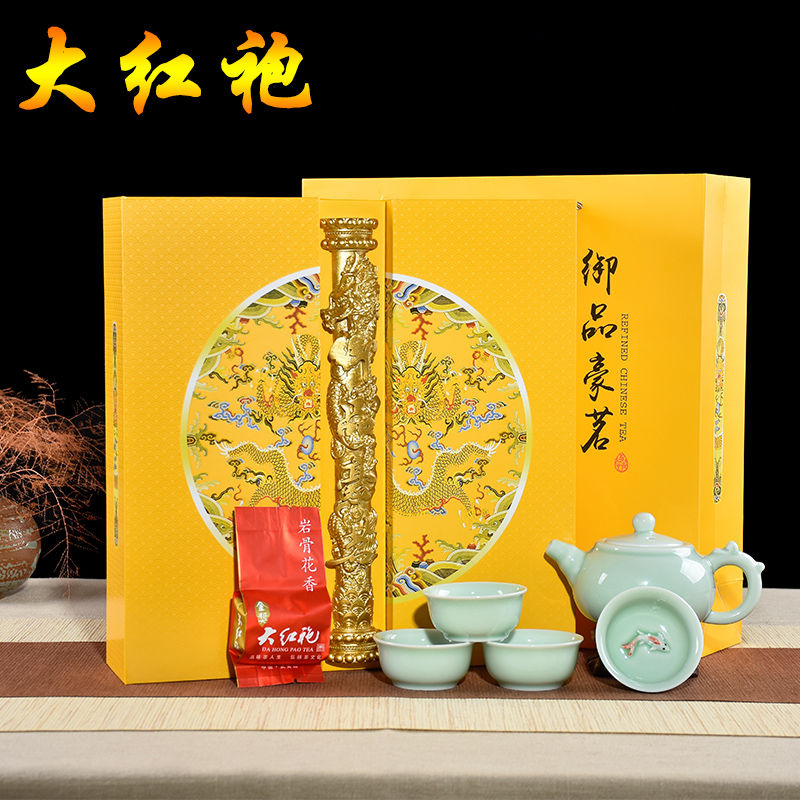 新茶金骏眉红茶茶叶 武夷山红茶桐木关金骏眉礼盒装250g送茶具