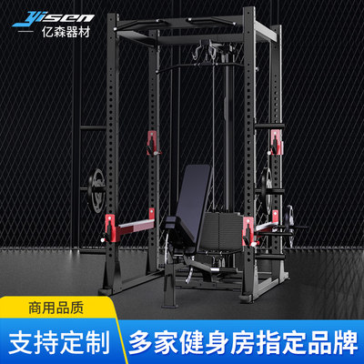 Authentic gym business free deep squat hujob box type push dragon gantry weightlifting bed multi-function comprehensive training
