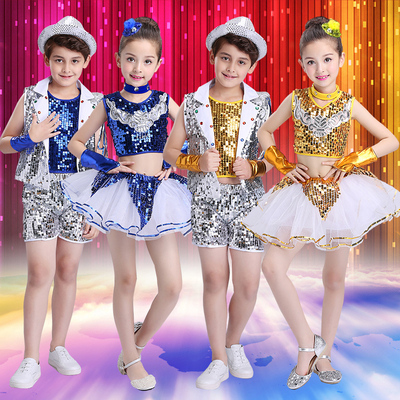 Girls Jazz Dance Costumes Jazz sequins Boys modern hip-hop costumes Girl kindergarten costumes