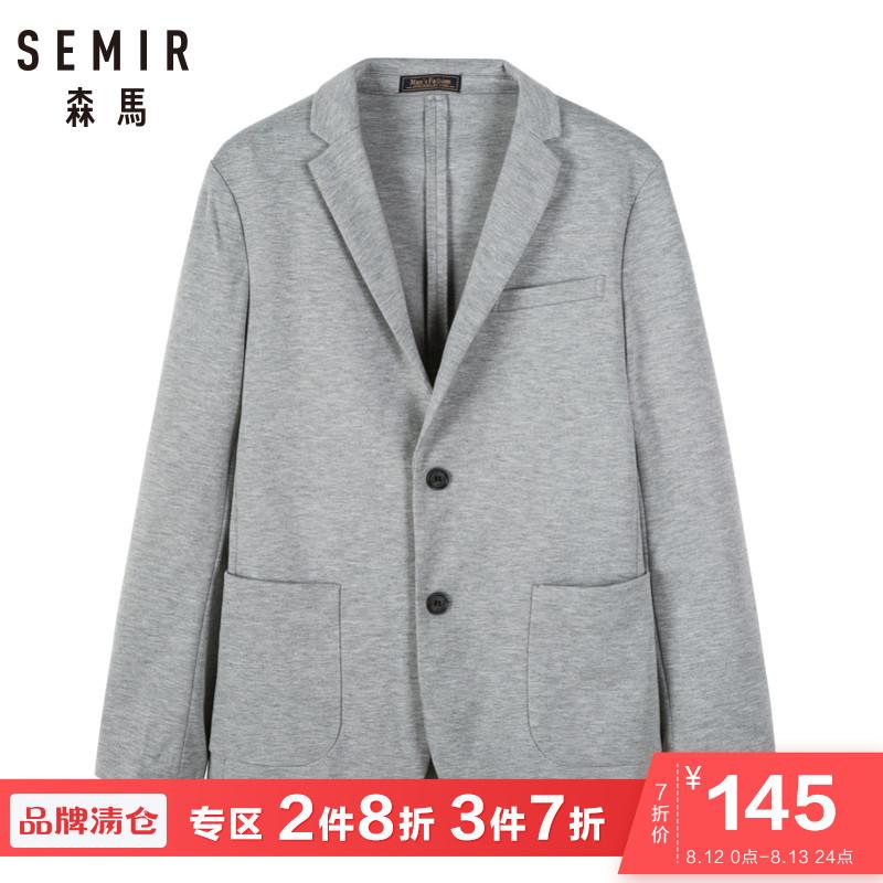 森马休闲西服男士2019春季新款韩版纯色青年商务夹克外套小西服