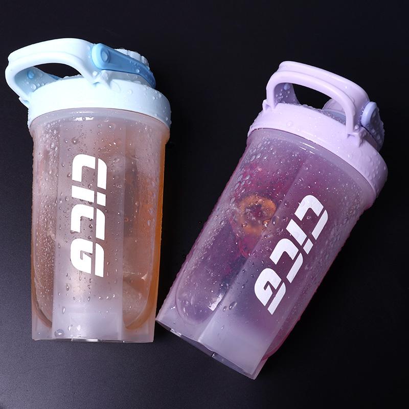 CICG便携运动蛋白粉摇摇杯健身户外塑料随行水杯男女简约防摔杯子