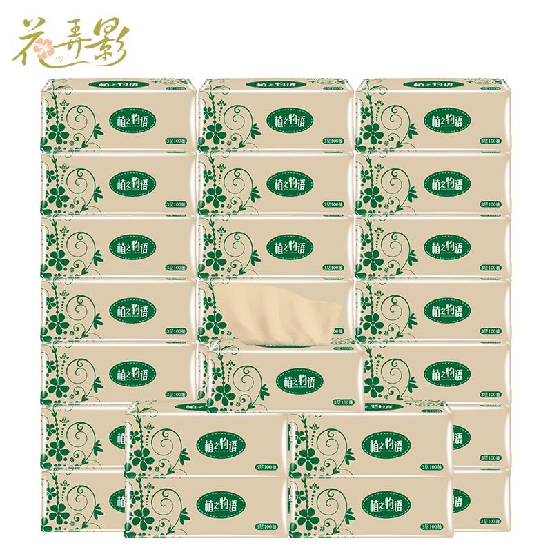 花弄影纸巾实惠装家用整箱 餐巾纸