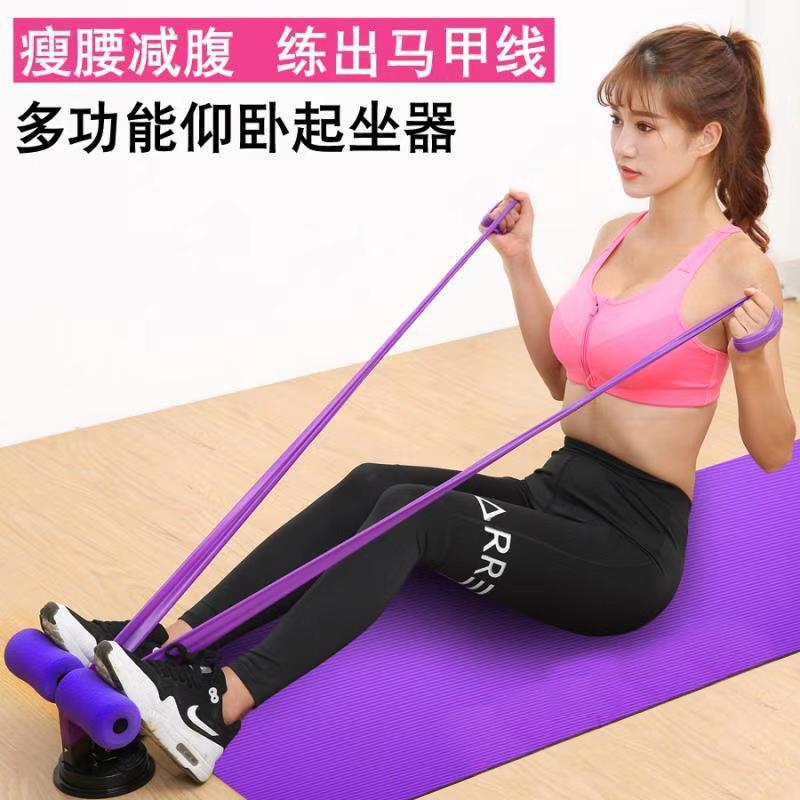 仰卧起坐卷腹辅助器固定脚瑜伽v瑜伽减腰收腹男女卷吸盘式健身器材