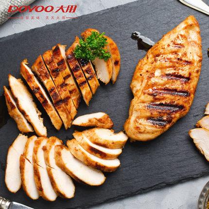 健身代餐,大用食品 单冻鸡胸肉4斤 59元包邮