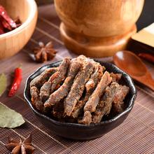 四川特产张飞常鲜五香牛肉干