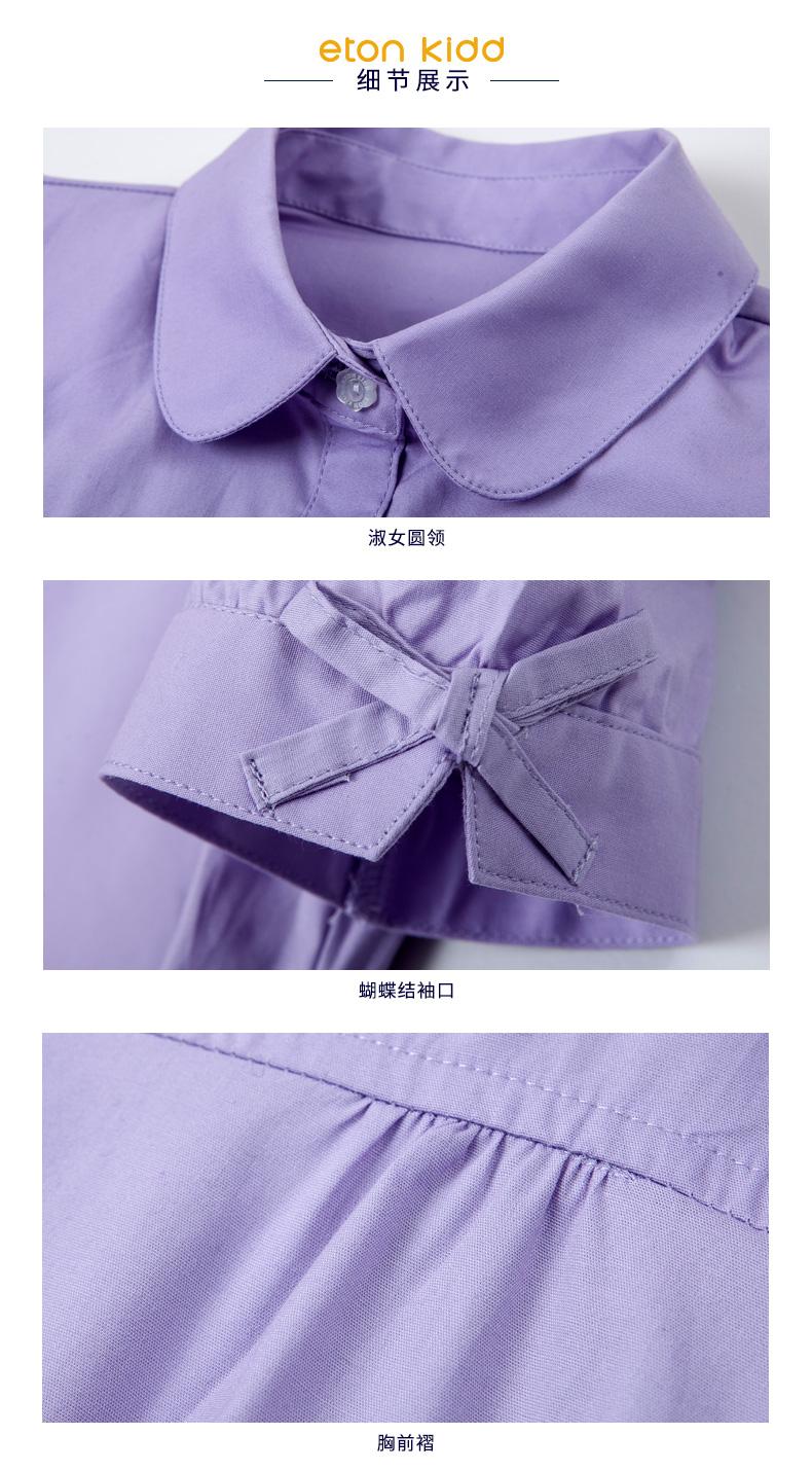 伊顿纪德校服英伦童装女童短袖衬衫儿童蝴蝶结白色衬衣详细照片