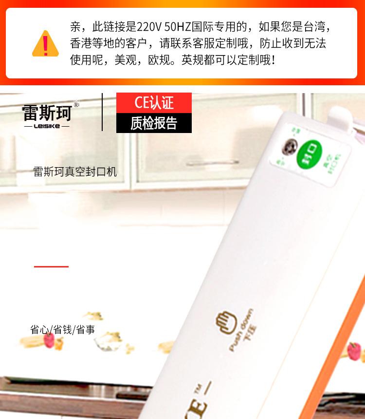 小型家用阿胶抽真空封口机全自动商用塑封机真空食品保鲜包装机商品详情图
