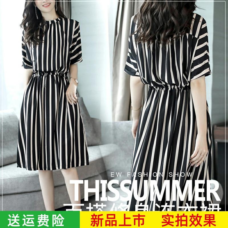 竖气质连衣裙女夏2020新款韩版大码宽松条纹显瘦减龄v气质夏装雪纺