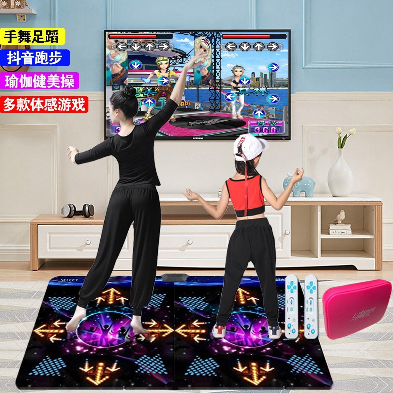 Không dây đôi nhảy mat TV và máy tính sử dụng kép máy ảnh yoga somatosensory sử dụng máy nhảy Android - Dance pad