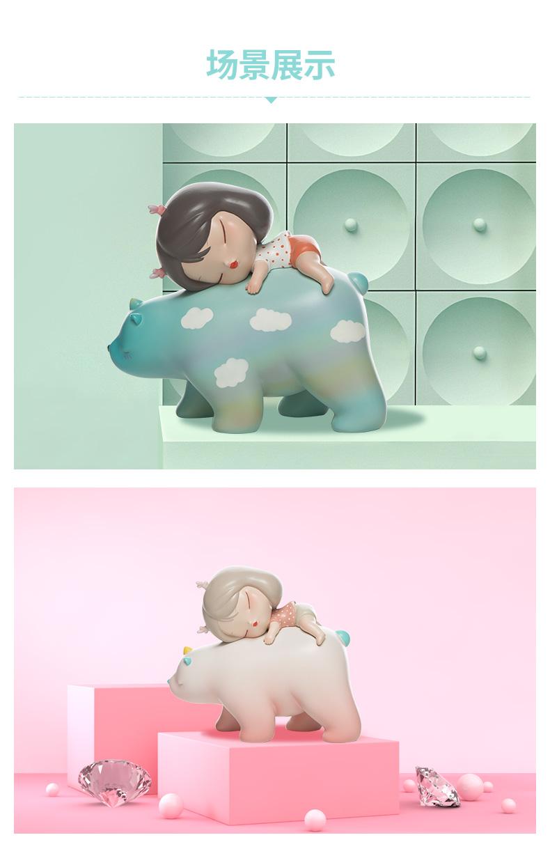 白夜童话暖熊绮梦办公室桌面饰品车载可爱小摆件少女心礼物送女友详细照片