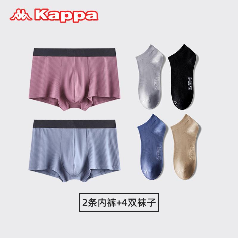 Kappa 卡帕 男士50S罗纹棉抗菌内裤+袜子运动套装 共6件
