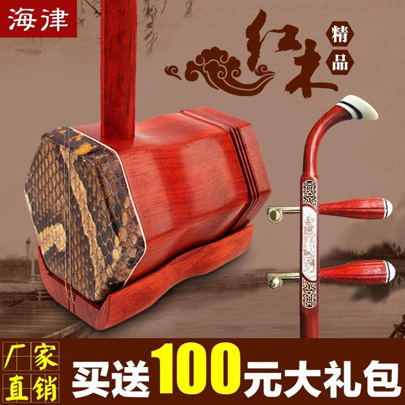 苏州二胡乐器红木铜轴专业二胡脊背二胡蟒皮练习演奏二胡初学者