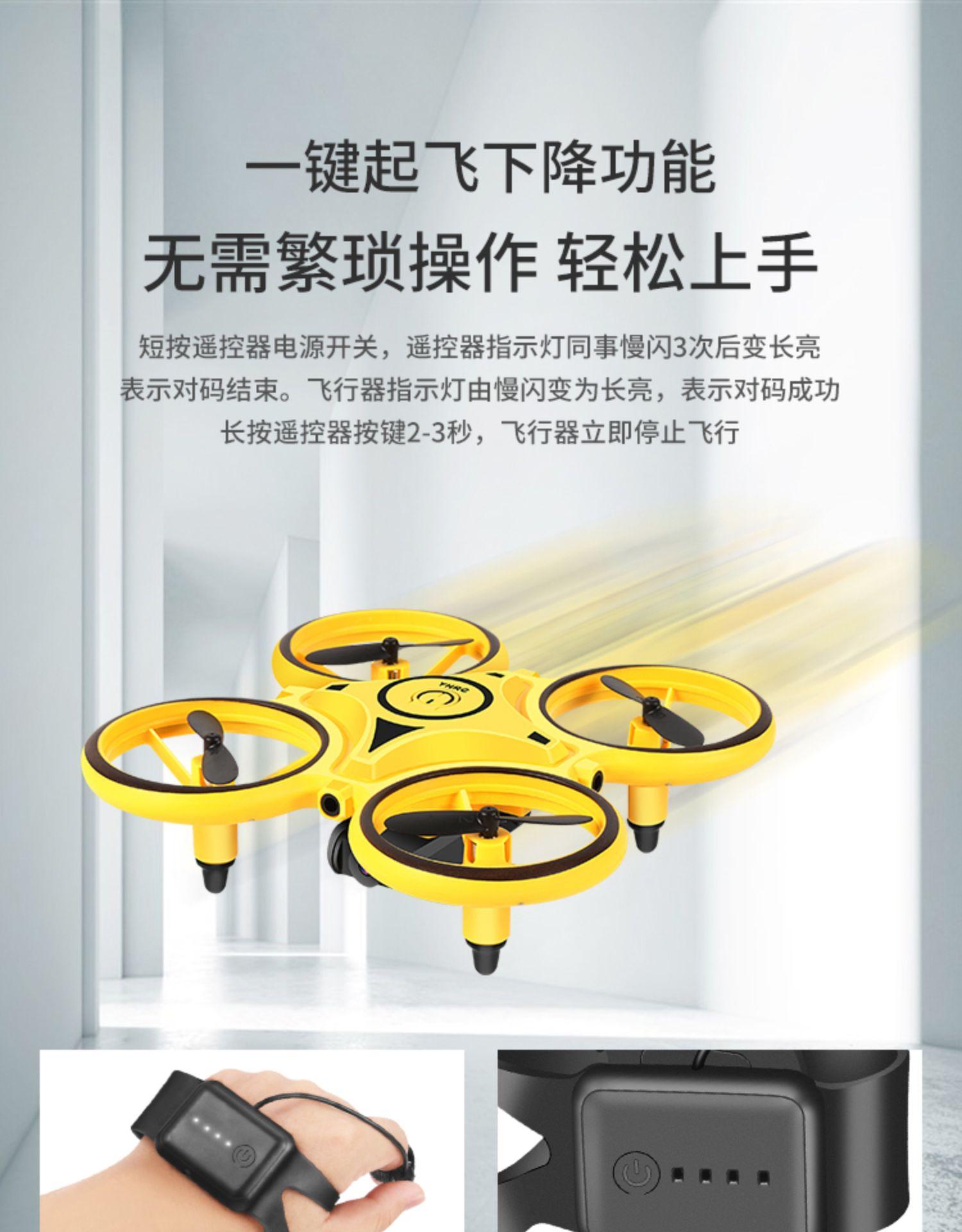 手錶智能重力感应无人机遥控飞机玩具悬浮儿童手控炫彩无人机详细照片