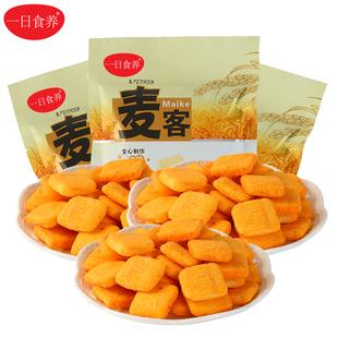 锅巴薯条蔬菜鸡肉卷麦烧童年零食大礼包