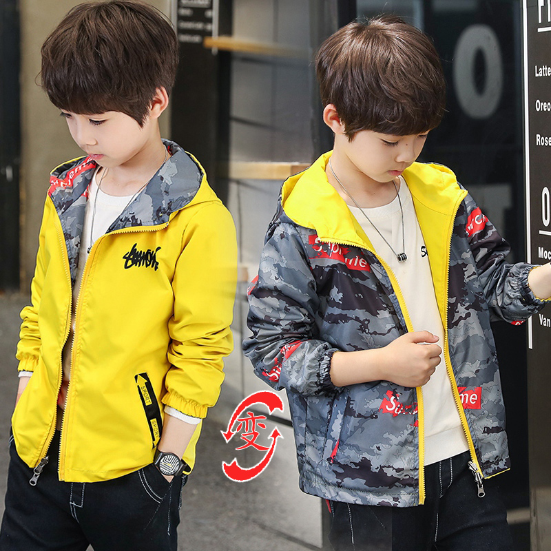 85-5-D05 YELLOW DOUBLE-SIDED COAT