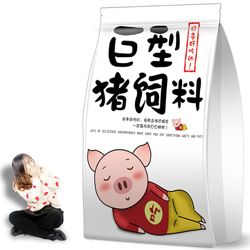 巨型猪饲料零食大礼包