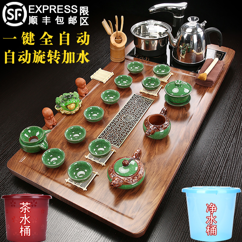 Purple sand tea set family living room set of fully automatic kung fu tea table solid wood tea plate all-in-one tea ceremony simple