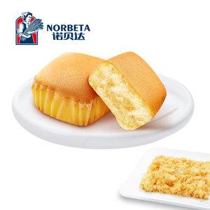 【第2件9.9】网红蛋糕面包小吃380g