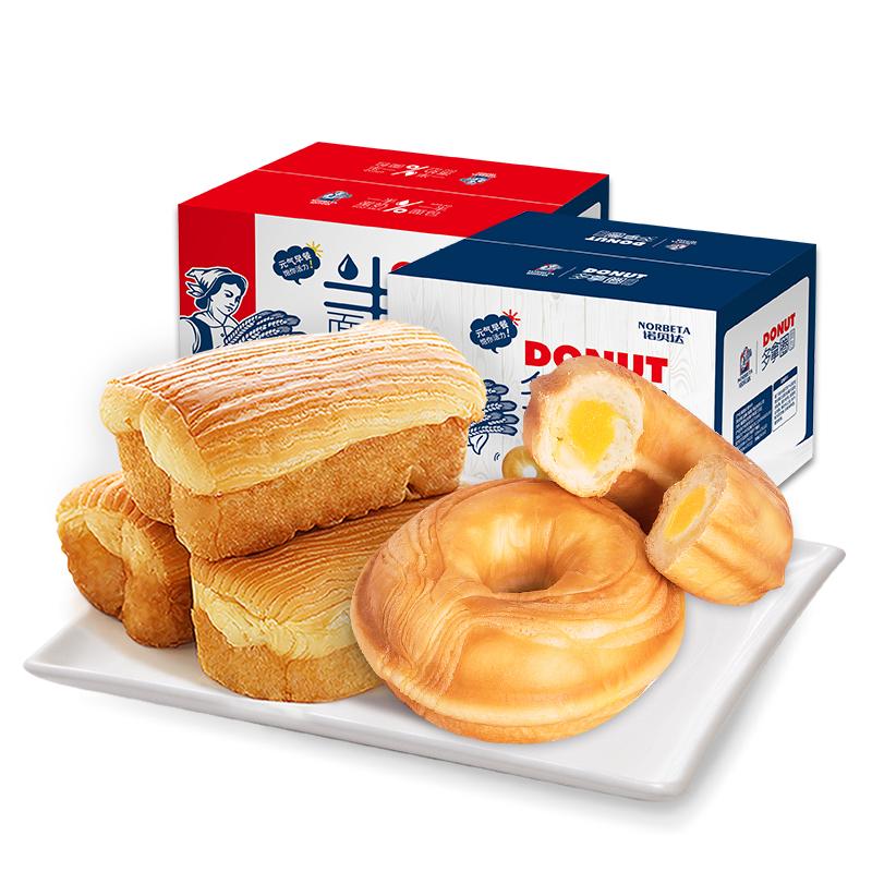 【烈儿推荐】诺贝达烘焙手撕面包营养早餐休闲零食小吃夹心软面包