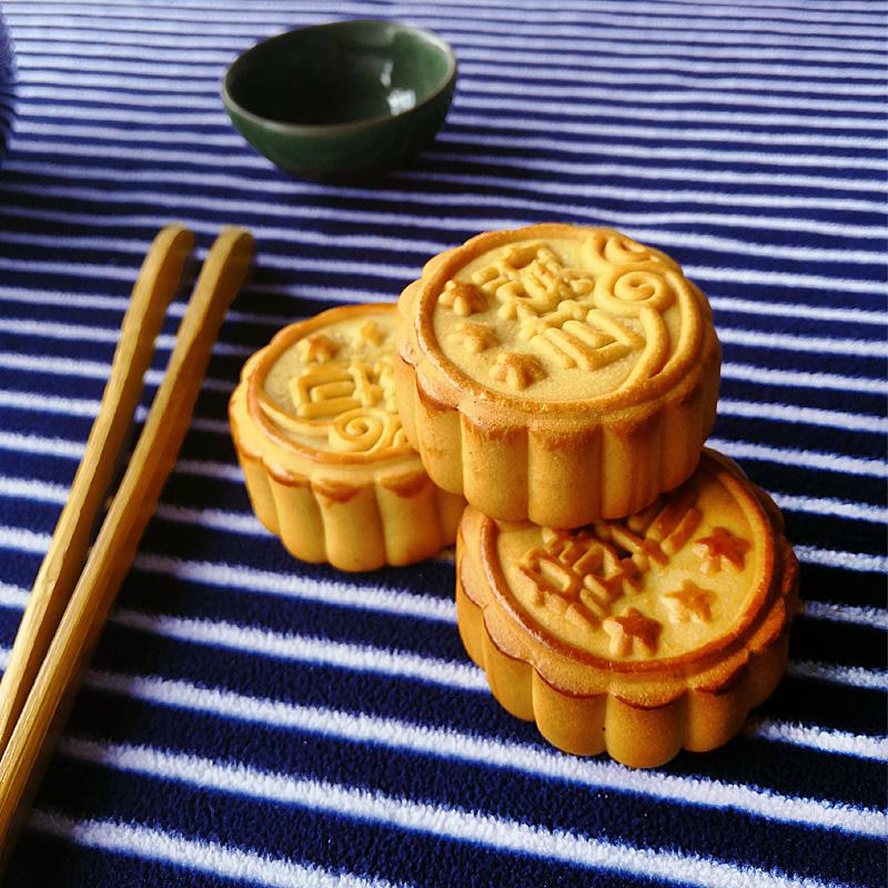 遂雅 广式流心奶黄月饼 2盒 共4个 劵后9.9元包邮 买手党-买手聚集的地方