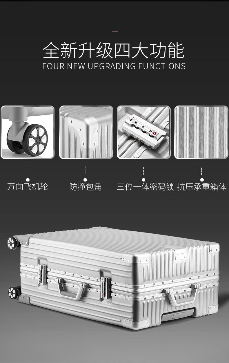 行李箱女学生密码箱28寸万向轮铝框旅行拉杆箱24男皮箱子大容量26详细照片