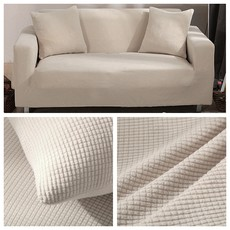 Thick single single modern lazy sofa cover all-inclusive universal set stretch leather sofa cover full cover double three IKEA