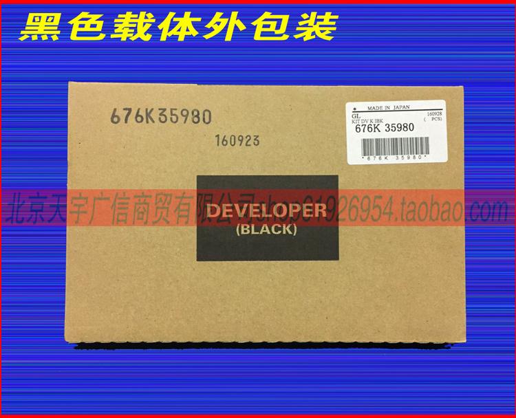 Original Fuji Xerox SC2020 color iron powder developer sc2022