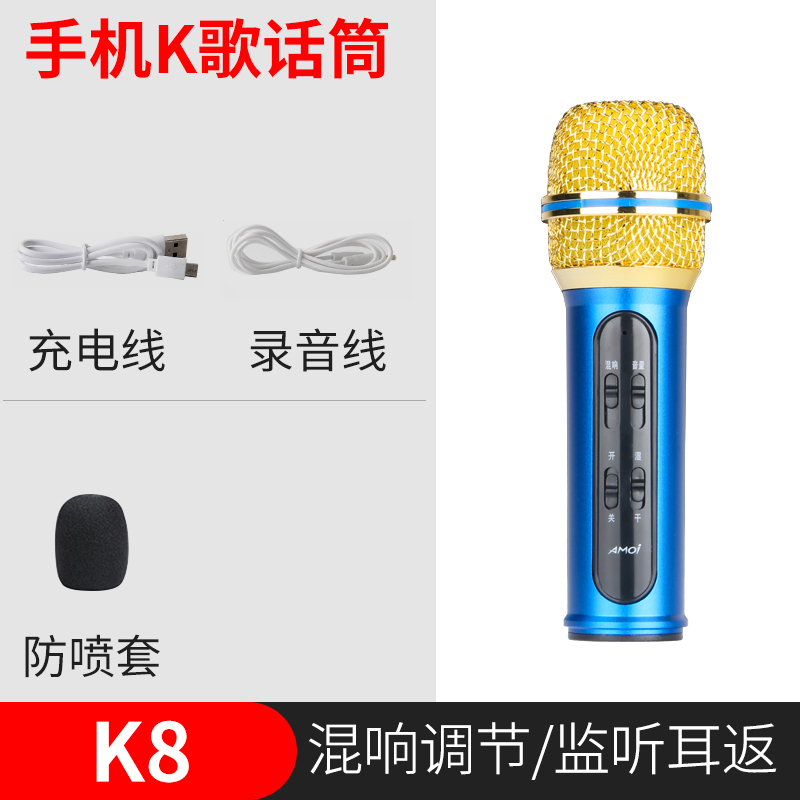 K8 Mobile Phone Karaoke Microphone