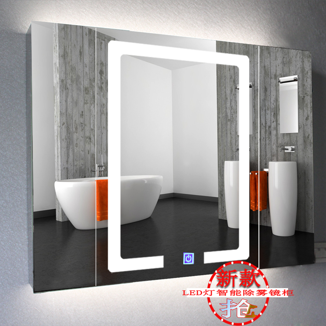 USD 252.50] Intelligent bathroom mirror cabinet with light mirror ...