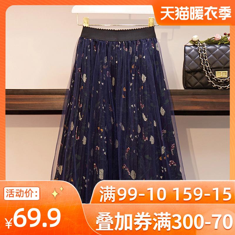 加肥加大码女装胖女人洋气夏装半身裙240斤200特胖妹妹mm裙子260