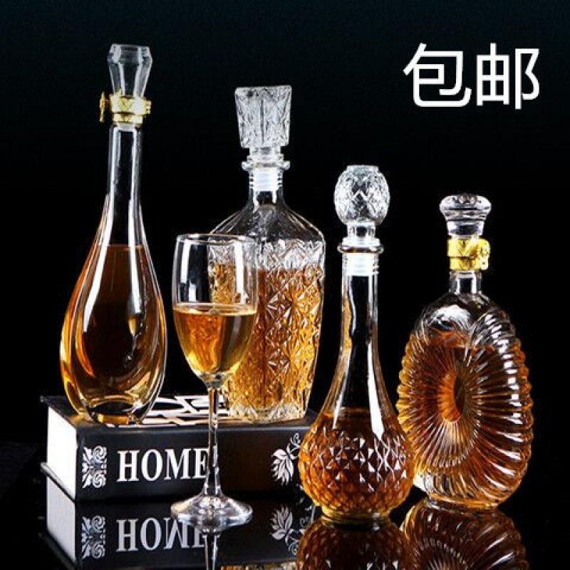 2件包邮无铅酒瓶酒瓶葡萄玻璃瓶空酒瓶子醒酒器装饰酒瓶玻璃红酒