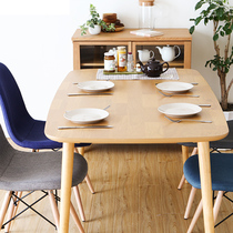 Modern Nordic solid wood dining tables and chairs combination Japanese-style simple small family table
