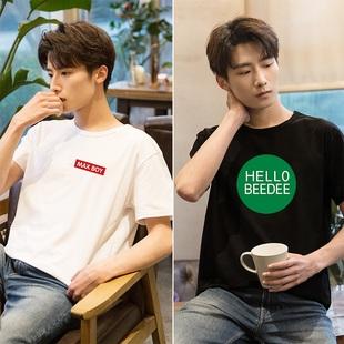 短袖2021新款t恤男士韩版潮流打底体恤夏季潮牌圆领宽松潮男半袖