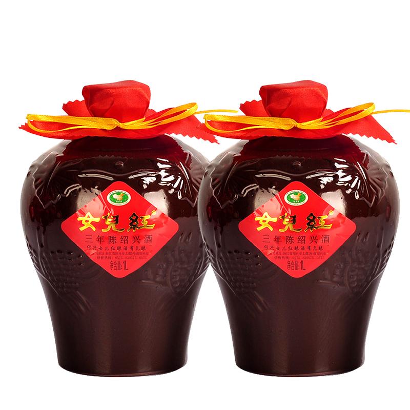 女儿红绍兴黄酒3年陈1L陶坛装手工糯米酒花雕老酒半干型优惠价